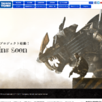 Takara Tomy Zoids: Field of Rebellion